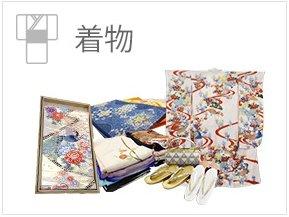 kimonooz09.jpg